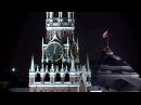 Гимн Российской Федерации - the Russian national anthem