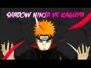 Ниндзя:Легендарные Войны  Shadow Ninja VS Кагуя