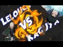 Ниндзя:Легендарные Воины  Lelouch VS Кагуя
