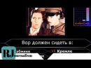 Коррупция в России 2017 Украл выпил домой