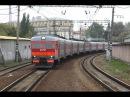 ЭД4 0005 на скоростях XXI века подползает к платформе Савёловская Московской железн