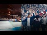 Музыка из рекламы Visa - С тебя эмоции , с нас футбол (Россия) (2017)