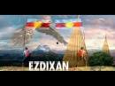AZ ezdima 77 govak kal u bavada ezdima bji ezdihana mn yazidi foevere