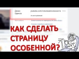 Код пустоты вконтакте или как перенести фамилию на вторую строку/ Баги вконтакте