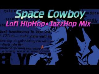 Space Cowboy - Chill Lofi HipHop • JazzHop Mix pt.1