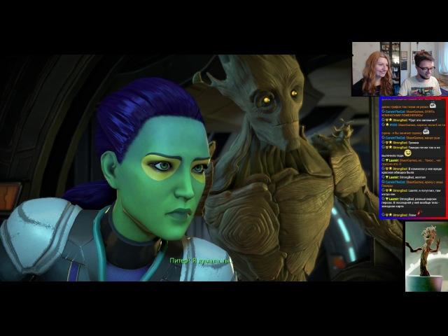 Прохождение Стражей Галактики (2 эпизод )