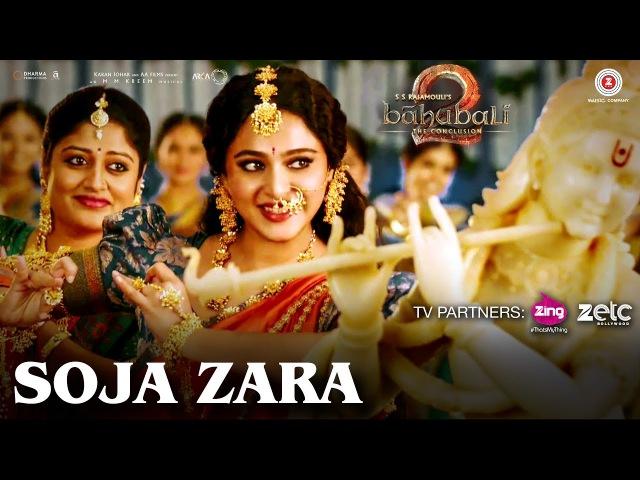 Soja Zara | Baahubali 2 The Conclusion | Anushka Shetty Prabhas Satyaraj | Madhushree |M.M.Kreem
