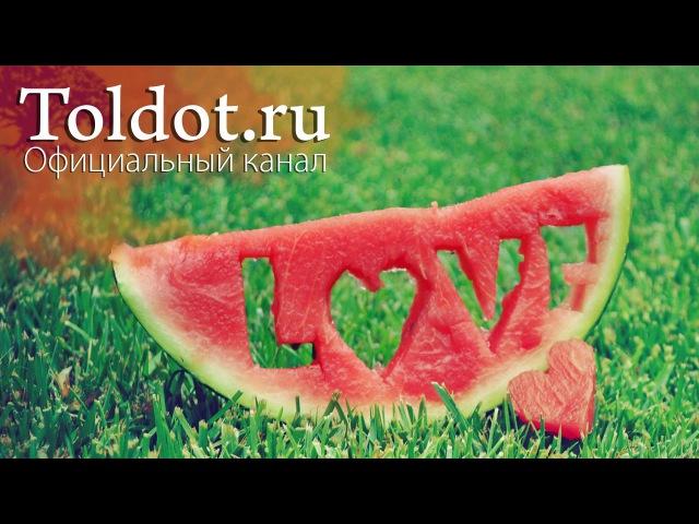 Что такое любовь? Про реальную, невыдуманную, любовь рассказывает Ципора Харитан