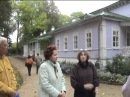 Музей в Спасское-Лутовиново.