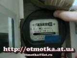 Остановка индукционного электросчетчика СО-197М