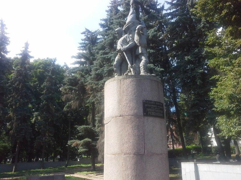 Славик Бодрый | Красноярск