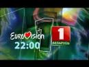 """Анонс! Финал национального отборочного тура Международного конкурса песни """"Евровидение-2017"""""""