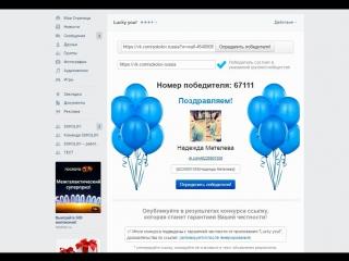 Запись подведения итогов конкурса Золотая классика SOKOLOV 14.11.16