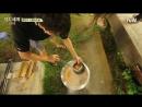 [tvN] Three Meals a Day 고창편 E10 (160902)