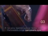 Ольга - Гарик Сукачёв, Дарья Мороз, Пелагея