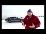 Роскошь по Японски на V8 за 250 тысяч рублей