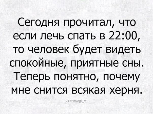 Фото №456239911 со страницы Ярослава Яремко