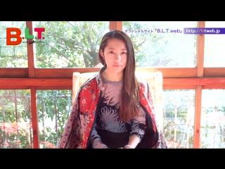 Nogizaka46 Sakurai Reika 'BLT graph. Vol.16' Making