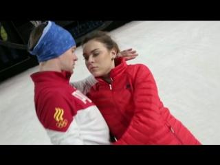 Аделина Сотникова иАлександр Соколовский. Профайл17.12.2016