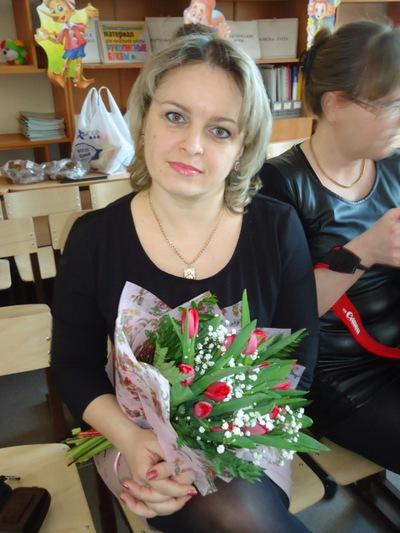 Светлана Санталова