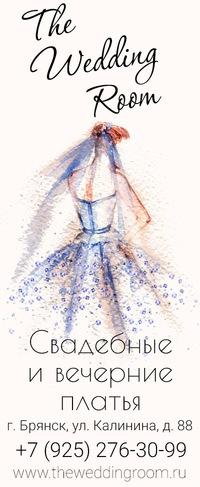 Пошив платье на заказ брянск