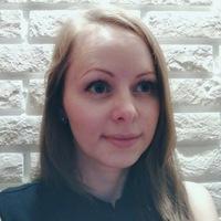 Александра Смыковская