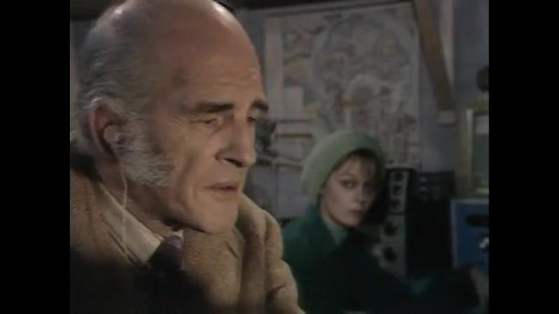 ФРАГМЕНТ ДЛЯ РАЗМЫШЛЕНИЯ Сериал Выжившие — Survivors 1975-1976