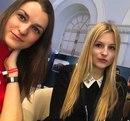 Анастасия Свистунова фото #4