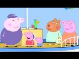 Свинка ПЕПЕ 4-9 серия #2017.mp4.mp4