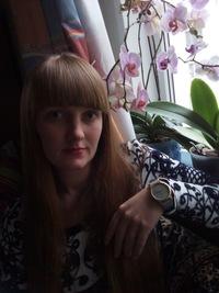 Людмила Краева