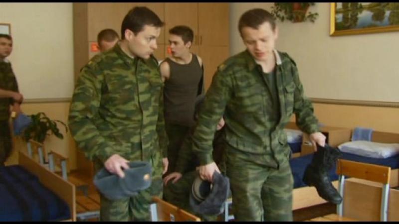 Кремлёвские курсанты - 80 серия