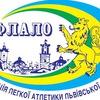 Federatsiya-Legkoyi-Atletiki Lvivskoyi-Oblasti