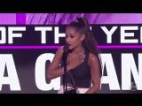 Ариана получает награду «Исполнитель года» на «AMAs 2016»