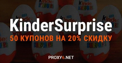 Рабочие Прокси России Под SERP Parser, купить рабочие сокс5 под bulkmailerpro