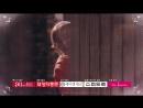 """[9-10회 예고] 남지현, 지창욱에 상큼 발랄 """"자기야~"""""""