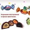 """Кондитерская фабрика """"Кремлина"""""""
