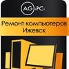 АРСЕНАЛ-РС|Ремонт и компьютерная помощь Ижевск