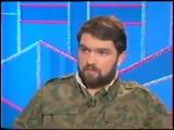 Час пик (1 канал Останкино, 23.02.1995) Дмитрий Аванесов