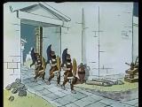 Коля, Оля и Архимед-Песня защитников Сиракуз