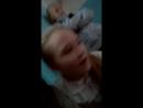 Екатерина Рысь Live