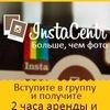 ФОТОБУДКА и ИНСТАПРИНТЕР.Произ-во Продажа Аренда