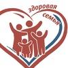 """Реабилитационный центр """"Здоровая Семья"""""""