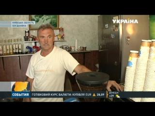 Кав'ярня в Богданівці Броварського району