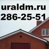 Дом в Перми и крае под ключ UralDm