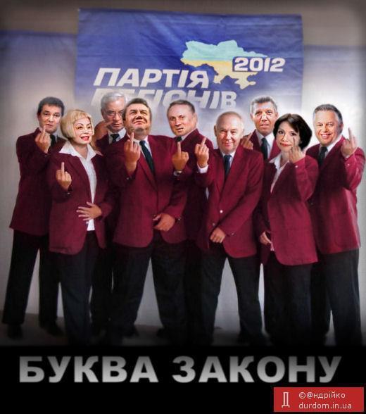 """""""Батькивщина"""" должна взять на себя ответственность за действия Савченко, -  нардеп Логвинский - Цензор.НЕТ 2846"""