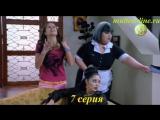 Девочка-вампир / Chica Vampiro - 1 сезон 7 серия
