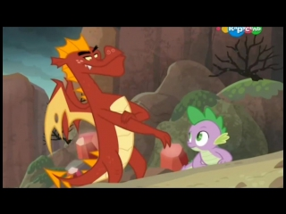 Мой маленький пони: Дружба - Это Чудо 6 сезон 5 серия