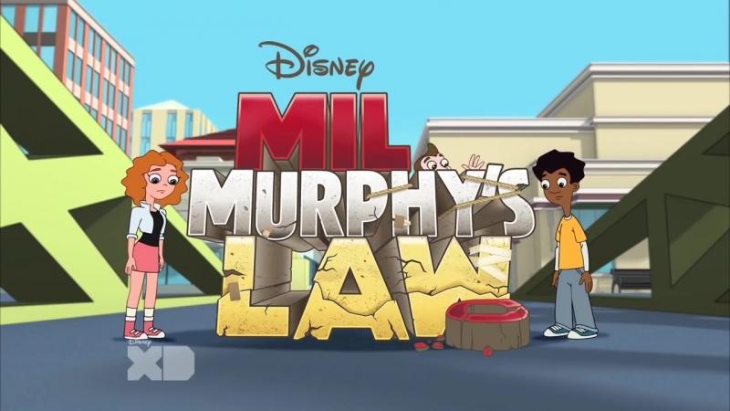 Закон Майло Мерфи / Milo Murphy's Law (2016) - Интро / Трейлер [HD]