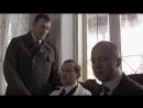 Белая гвардия (2012). 4 серия из 4
