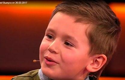 Курский первоклассник принял участие впрограмме Максима Галкина «Лучше всех»